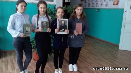 http://uran2011.ucoz.ru/PVXD/2021/saltykov_shhedrin.jpg